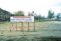 The new Ban Talay Nok School will be built here - Photo: SOS Archives